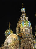 Church On Spilled Blood St Petersburg at Night (2). The Church on Spilled Blood St Petersburg, Russia taken at night Royalty Free Stock Image