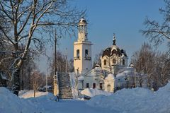 Church of St. Alexander Nevsky Royalty Free Stock Image