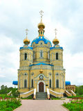 Church of St. Alexander Nevsky. Church of the most Orthodox Prince St. Alexander Nevsky (location: Lugansk, Ukraine Royalty Free Stock Photography