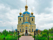 Church of St. Alexander Nevsky. Church of the most Orthodox Prince St. Alexander Nevsky (location: Lugansk, Ukraine royalty free stock images