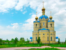 Church of  St. Alexander Nevsky. Church of the most Orthodox Prince St. Alexander Nevsky (location: Lugansk, Ukraine Royalty Free Stock Image