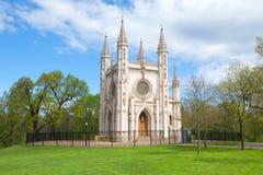The Church of St. Alexander Nevsky in the Alexandria park on a sunny May day. Peterhof Stock Photos