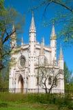 The Church of St. Alexander Nevsky close-up on a sunny May day. Peterhof Stock Image