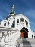 Church of St. Alexander Nevsky Stock Photos