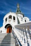 Church of St. Alexander Nevsky Royalty Free Stock Photography