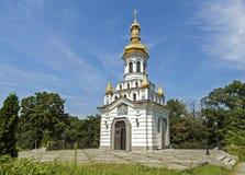 Church of St. Andrew. In Pechersk in Kiev Royalty Free Stock Image
