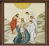 Church of St. Anne - Baptism of Jesus. The internal painting of the church of St. Anne, an illustration of the Feast of the Baptism of Jesus. The author - Ivan Stock Images