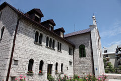 Church of St. Anthony of Padua, Cetinje, Montenegro Royalty Free Stock Photo