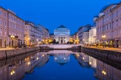 Church of St. Antonio Thaumaturgo, Trieste, Italy. Royalty Free Stock Photo