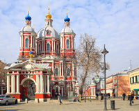 Church of St. Clement the Hieromartyr. Moscow, Russia. Stock Image