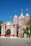 Church of St. Clement, the Pope, Moscow Royalty Free Stock Photo