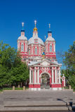 Church of St. Clement, the Pope, Moscow Royalty Free Stock Image