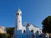 Church of St. Elizabeth (1913) in Bratislava, Slovakia. Church of Saint Elizabeth (Blue Church, circa 1913). Bratislava, Slovakia Stock Photos