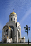 Church of St. George. (War Memorial on Poklonnaya hill, Moscow, Russia stock images