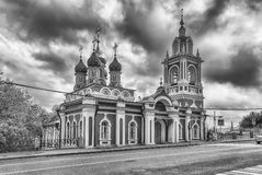 Church of St. George in central Moscow, Russia Stock Photos