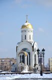 Church of St. George  in Moscow, Russia Royalty Free Stock Images