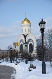 Church of St. George  in Moscow, Russia Royalty Free Stock Photo