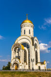 Church of St. George on the Poklonnaya Hill. In Moscow Royalty Free Stock Photos