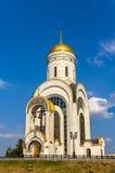 Church of St. George on the Poklonnaya Hill Royalty Free Stock Photos