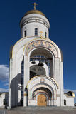 Church of St. George on the Poklonnaya Hill in Moscow Stock Photography