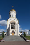 Church of St. George on the Poklonnaya Hill in Moscow Royalty Free Stock Photography