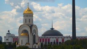 Church of St. George on Poklonnaya Hill Moscow. Church of St. George on Poklonnaya Hill. Moscow, Russia Stock Photos