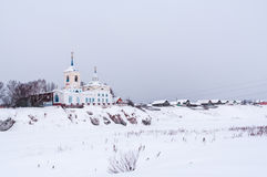 The Church of St. George on rock over frozen the Chusovaia river Royalty Free Stock Image