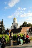 Church of St. George the Victorious on Poklonnaya Hill. Royalty Free Stock Image