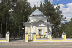 Church of St. Gerasimos of the Vologda in city Vologda Royalty Free Stock Images