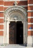 Church St Gery, Rebecq,Belgium. 19th century.Entrance door Stock Images