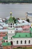 Church of St John the Baptist, Nizhny Novgorod Stock Photos