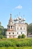 Church of St. John Chrysostom. Stock Image