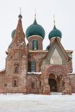 The Church Of St. John Chrysostom Royalty Free Stock Photos