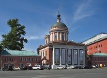 Church of St. John the Evangelist under Elm Stock Photos