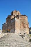 Church of St. John at Kaneo. Church St. John/Jovan Kaneo at the top of the hill in Ohrid lake, Macedonia Stock Photo