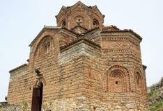 Church of St. John Kaneo in Ohrid, Macedonia Stock Photography