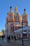 Church of St. Kliment in Moscow Royalty Free Stock Images