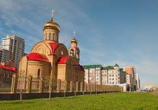 Church of St. Martyr Cyril. Kazan. Russia Stock Photos