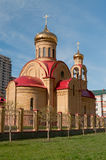 Church of St. Martyr Cyril. Kazan. Russia Royalty Free Stock Photography