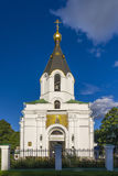 Church of St Mary Magdalene. In Minsk - Orthodox church, was constructed in the middle of the XIX century royalty free stock photos