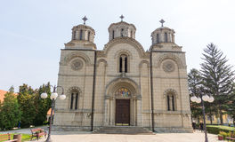 Church of St. Nicholas in the city of Leskovac in Serbia Stock Images