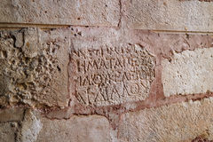 Church of St. Nicholas. Demre, Turkey. Antique writing on the wall. Stock Images