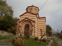 Church of St. Nicholas in village Drajinac, Serbia. Church of St. Nicholas in village Drajinac, near town Svrljig, Serbia.Built in 1938 stock photo