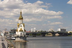 Church of St. Nicholas on the water in Kiev Stock Photo