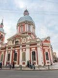 Church of St. Panteleimon the Healer, Saint Petersburg, Russia stock image