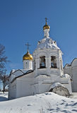 Church of St. Paraskeva in Sergiev Posad Royalty Free Stock Photos