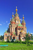 Church of St. Peter and Paul Church, Peterhof Royalty Free Stock Images