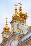 Church of St Peter and Paul in Peterhof, Petersburg Stock Photo