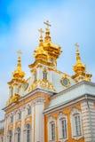 Church of St. Peter and Paul in Peterhof, St. Petersburg Stock Images