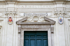 Church of St. Praxedes in Rome Royalty Free Stock Photos